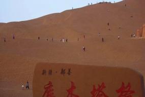 吐鄯高铁坎儿井、火焰山、库木塔格沙漠一日游